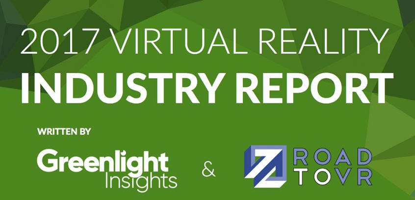 virtual reality industry report