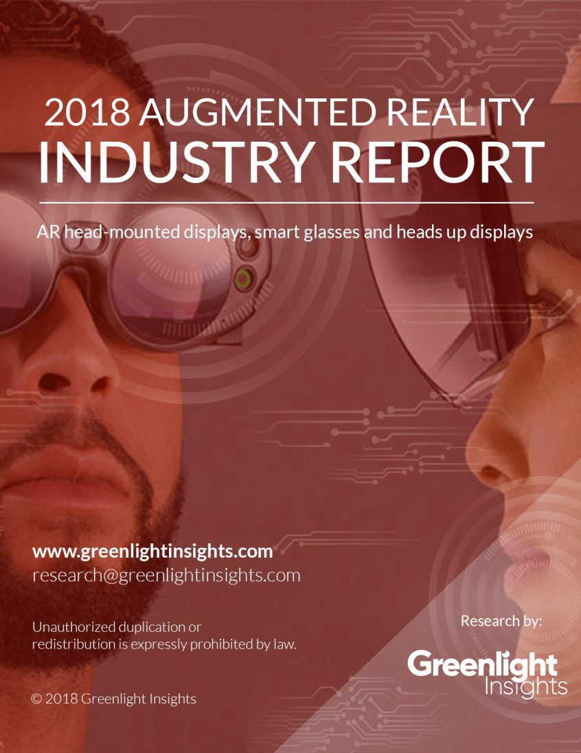 2018 AR Industry Report